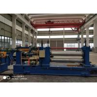 Buy cheap Up To 60 M / Min Steel Coil Slitting Machine ±1.0mm Slitting Accuracy Up To 35 from wholesalers