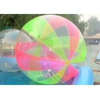 Colorful Water Ball Inflatable Walk On Water Ball strong weled For Water Fun Manufactures