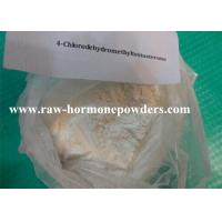 Cheap Pure Testosterone Steroids Oral Turinabol 2446-23-3 For Bodybuilding Supplements for sale