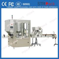 Cheap Fully Automatically Rotary Capping Machine 6000 bottles / hour for sale