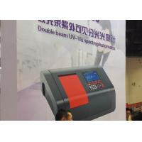 Automatic Light blue dual beam spectrophotometer Geological exploration Manufactures