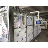Quality Full Servo Baby Diaper Packing Machine Plc Controlling Pull-Ups 4200Kg Weight for sale