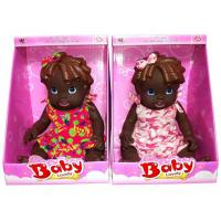 16 Inches Black Baby Doll (10116632) Manufactures