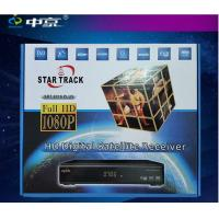 Buy cheap Satellite Receiver Star Track 2016 HD Receiver with CAS Function from wholesalers