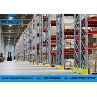 Heavy duty Warehouse racks shelving,high warehouse storage rack,adjusted heavy duty pallet rack system Manufactures