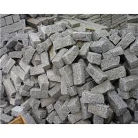 Natural Silver Grey Natural Granite Paving Slab For Driveway Covering Manufactures