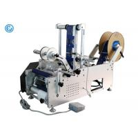 Manual Table Top Bottle Labeling Machine  ,  Round Plastic Bottle Labeling Machine  Manufactures
