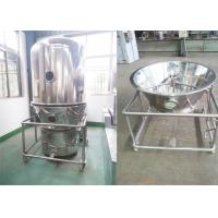 GMP Standard Vertical Fluidized Bed Dryer For Food Chemical Medicine Drink Powder Manufactures