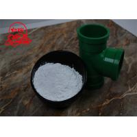 PVC Fittings Grade Precipitated Calcium Carbonate Powder White Color Manufactures