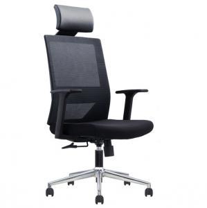 Waist Pad Ergonomic Silla Oficina PU Leather Gaming Chair Manufactures