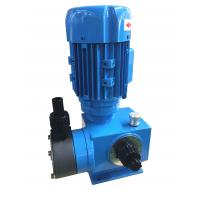 Cheap Motor Driven Diaphragm Pump , Reciprocating Diaphragm Pump For Dispersants for sale