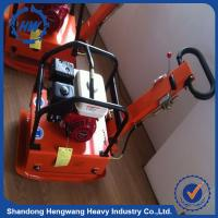 China Diesel/electric reversible plate compactor on sale