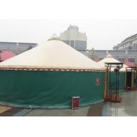 China 6.23m 3 - 4 People Insulated Mongolian Yurt Tent For Camping / Lodging / Catering on sale