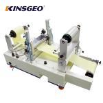 120kg Hot Melt Coating Machine With 1200 × 620 × 550mm Size 1 Phase  Ac 220v Manufactures