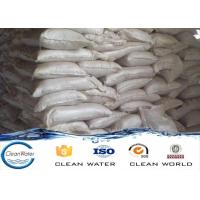White Aluminum Chlorohydrate powder for drinking water treatment Manufactures