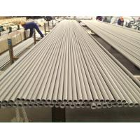 Stainless Steel Seamless Tube, ASTM A213 TP304 / 304L, Heat Exchanger Application Manufactures
