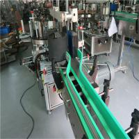 Two Automatic Labeling Machine Dual Sided Labeler  6000-8000 B/H