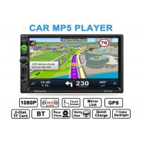 Full Ir Remote Control Car Mp5 Player Gps Black Panel 7 Inch Tft Screen Manufactures
