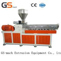 High Speed Double Screw Extruder With Air Cooling Hot Cutting Pelletizing System Manufactures
