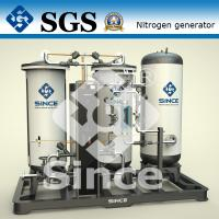 / CE / ISO / SIRA Oil & Gas PSA Nitrogen Generator Package System Manufactures
