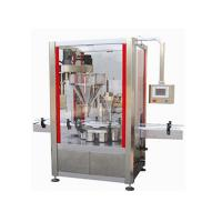 China Automatic Chilli Spices coffee packing machine masala packing machine,Milk/Coffee powder filling machine packing machine on sale
