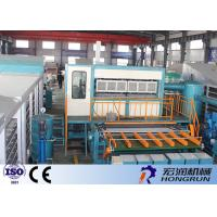 380V - 480V Environmental Paper Pulp Egg Carton Molding Machine With CE / ISO9001 Manufactures