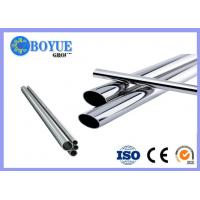 TP347 TP347H Seamless Welded Duplex Stainless Steel Pipe With ASTM A312 Manufactures
