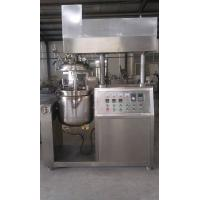 100% Quality Warranty LTZR-10 vacuum emulsifying mixing Machine Manufactures