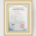 GSM International Trade Co.,Ltd. Certifications