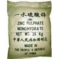 China Assay 35% Min. Zinc Sulfate Monohydrate Powder Feed Grade Trace Element Minerals SBC-ZINSM35F on sale