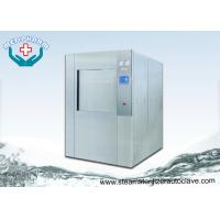 Cheap Single Door Vertical Sliding Door Autoclave Steam Sterilizer With Built-in Vacuum Pump for sale