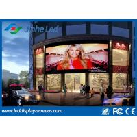 Cheap Ultra Thin P10 Led Display Full Color , Advertising High Resolution Led Screen for sale