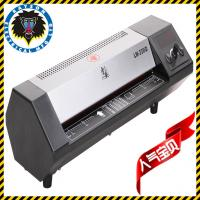 A3 Paper Pouch Laminating Machine