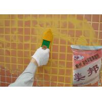 Eco Friendly Waterproof Wall Tile Grout , Epoxy Grout With Black Powder Manufactures