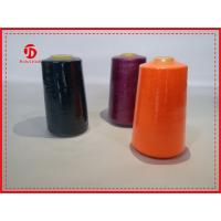 Cheap Multi Color Heavy Duty Sewing Thread / Knotless Spun Polyester Thread High Strength for sale