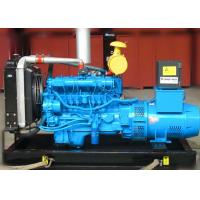 Water - Cooled Industrial Natural Gas Generators 60kw 380V 0.8 Lagging Manufactures