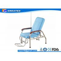 Hospital , Clinic , Care Center infusion / Injection / Transfusion Chair With IV Pole Manufactures