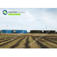 30000 Gallons Septic Holding TankWith Glass - Fused - To - Steel Roofs Manufactures