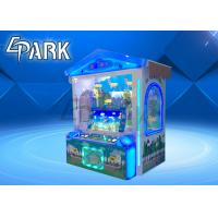 150W Coin Operated Arcade Machines , Crazy Shooter Toy Doll Claw Game Machine carnival themed Manufactures