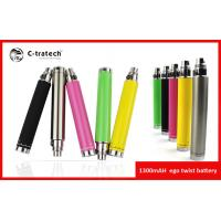 Ego Twist Variable Wattage Electronic Cigarette 1500mah Spinner Battery Manufactures