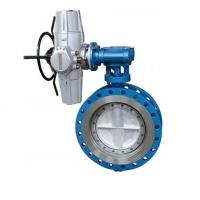 the power station Hard seal electric butterfly valve