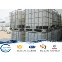 Harmless polyamine high quality liquid or yellow type for paper mills Manufactures