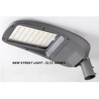 Buy cheap Outdoor Energy Saving Aluminum Die-casting SMD LED Street Lamp 30w,60w, 120w from wholesalers