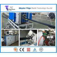 China Plastic HDPE Pipe Production Line  / makeing machine/makeing facility on sale