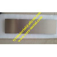Cheap Molybdenum (Mo) metal sputtering targets, Purity: 99.95%, CAS: 7439-98-7 for sale