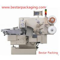 China Double twist Toffee Candy wrapping machine on sale