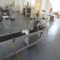 JT-210 side self-adhesive labeling machine Manufactures