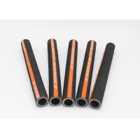 """China ID 3 / 4"""" To 2"""" 4 SH  Rubber Hydraulic Hose Pipe , Hydraulic Rubber Hose on sale"""
