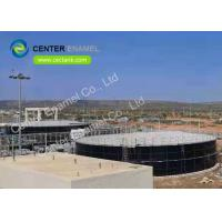 Industrial 50000 Gallon Glass Lined Water Storage Tanks Excellent Corrosion Resistant Manufactures