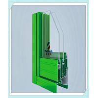 6063 T5/T6/T8 Window Aluminum Profile , ordinary doors and Windows Manufactures